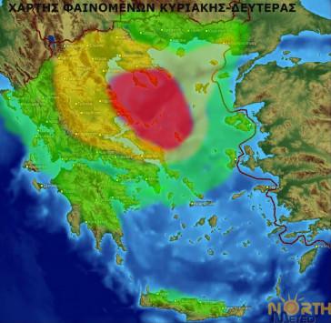 Καιρός: Η `Μέδουσα` πλησιάζει κι απειλεί! Που θα χτυπήσει η κακοκαιρία – Σε επίπεδα Οκτώβρη η θερμοκρασία
