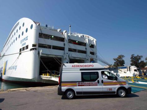 Ηράκλειο: Η αλήθεια για τον τραυματισμό 3χρονου παιδιού στο πλοίο για Πειραιά - Τι λέει ο πατέρα της...