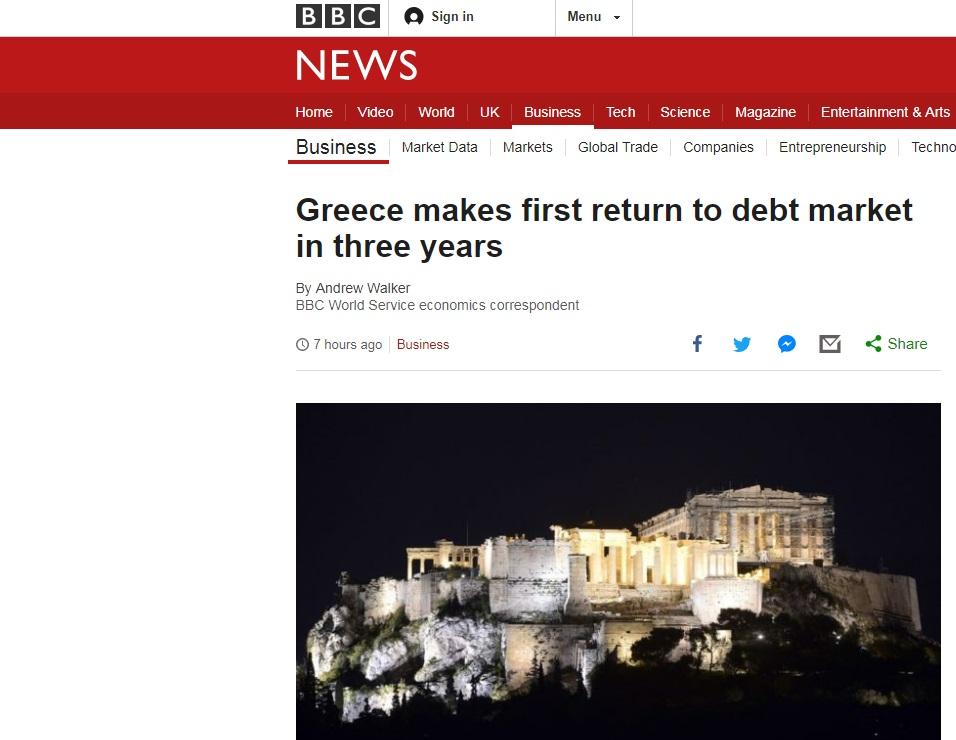 Φωτογραφία από: bbc.com