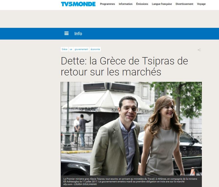 Φωτογραφία από: tv5monde.com