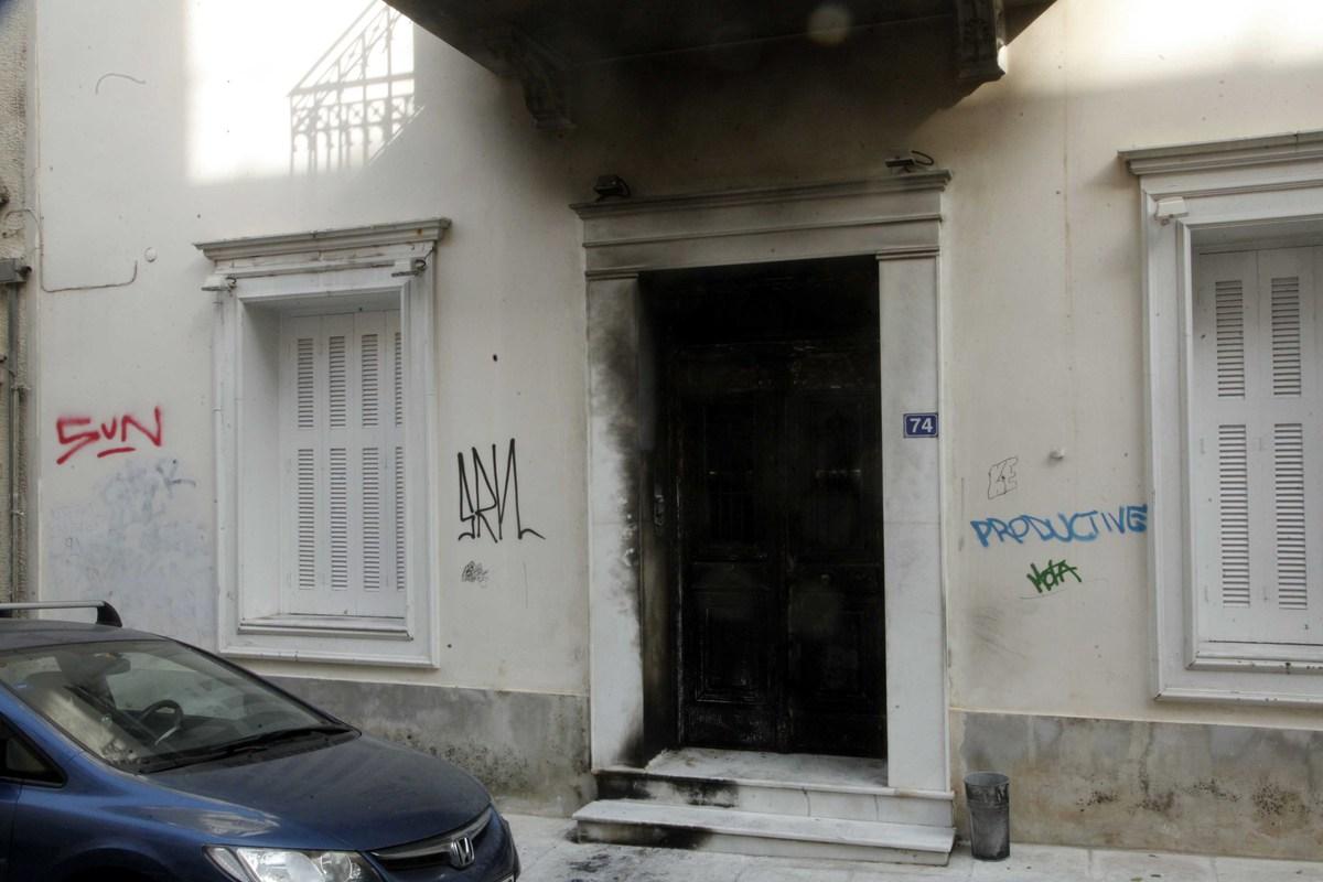 Από την επίθεση στις 21 Νοεμβρίου 2015 Φωτογραφία: Eurokinissi