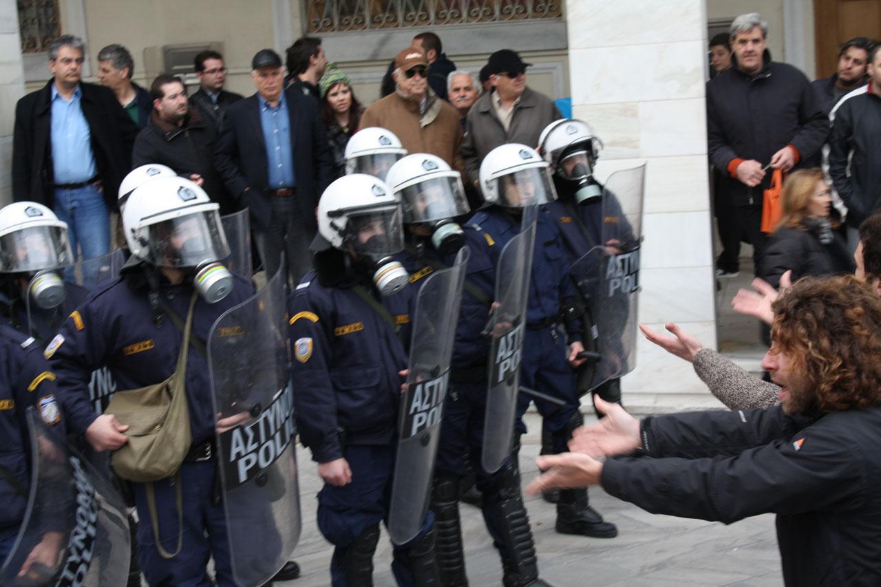 Φωτογραφία από το Syrostoday.gr