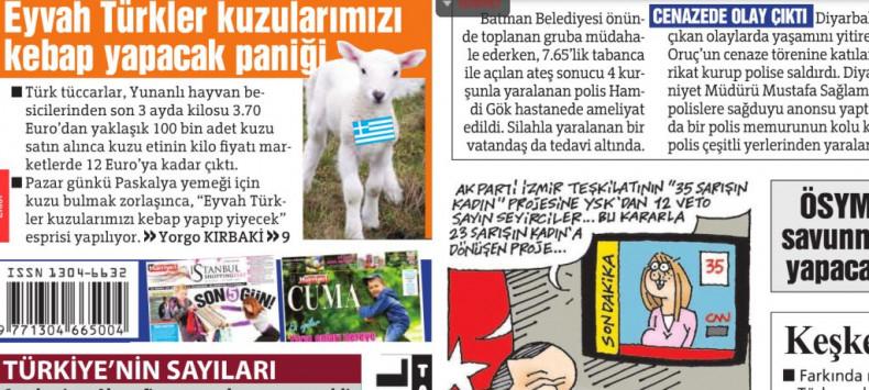 """Hürriyet : """"Δεν αφήσαμε αρνάκια για τον Παπανδρέου""""!"""