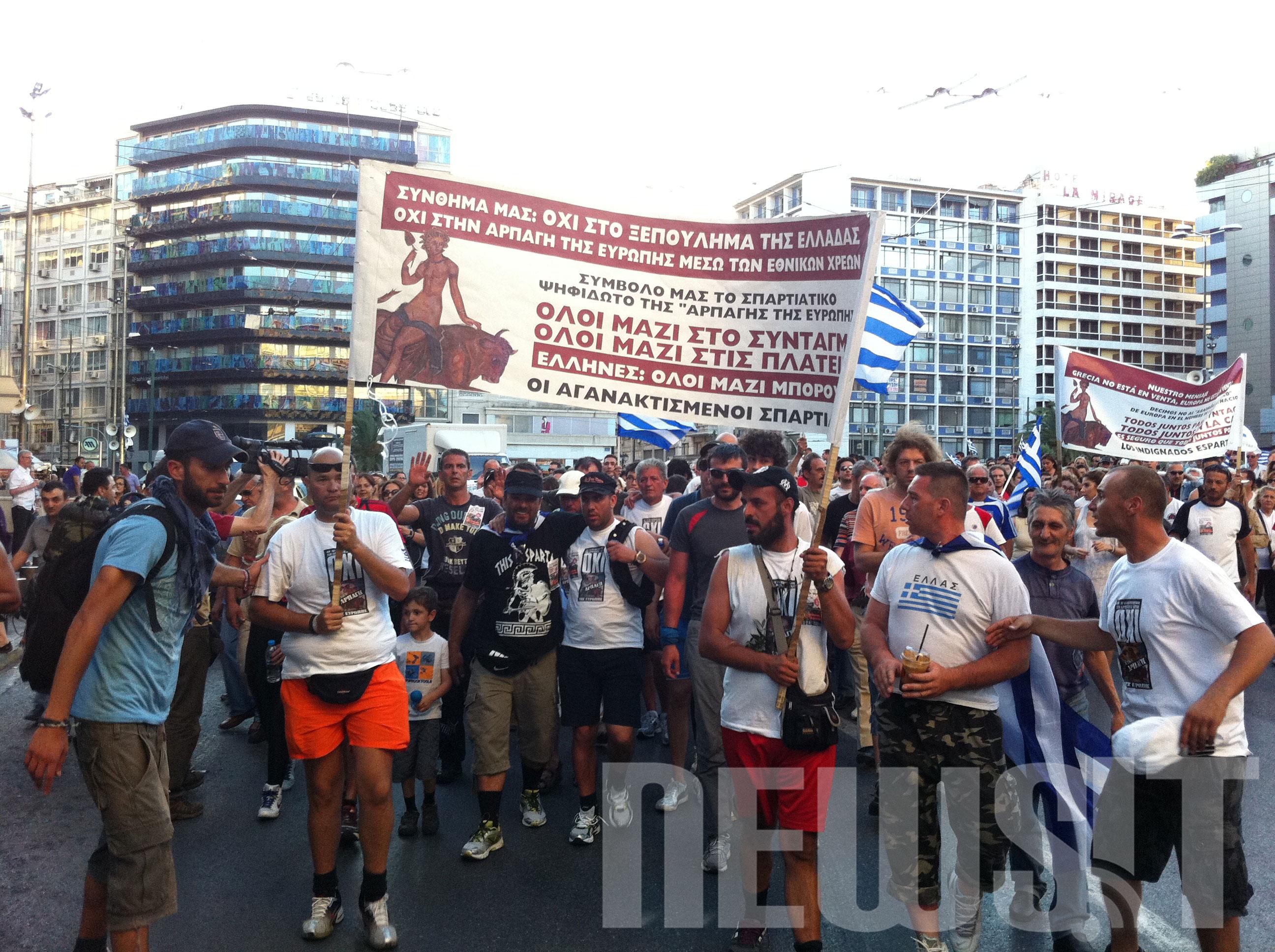 ΩΡΑ 20:10 Η πορεία των Αγανακτισμένων Σπαρτιατών προς το Σύνταγμα μέσω της Σταδίου, ξεκινά