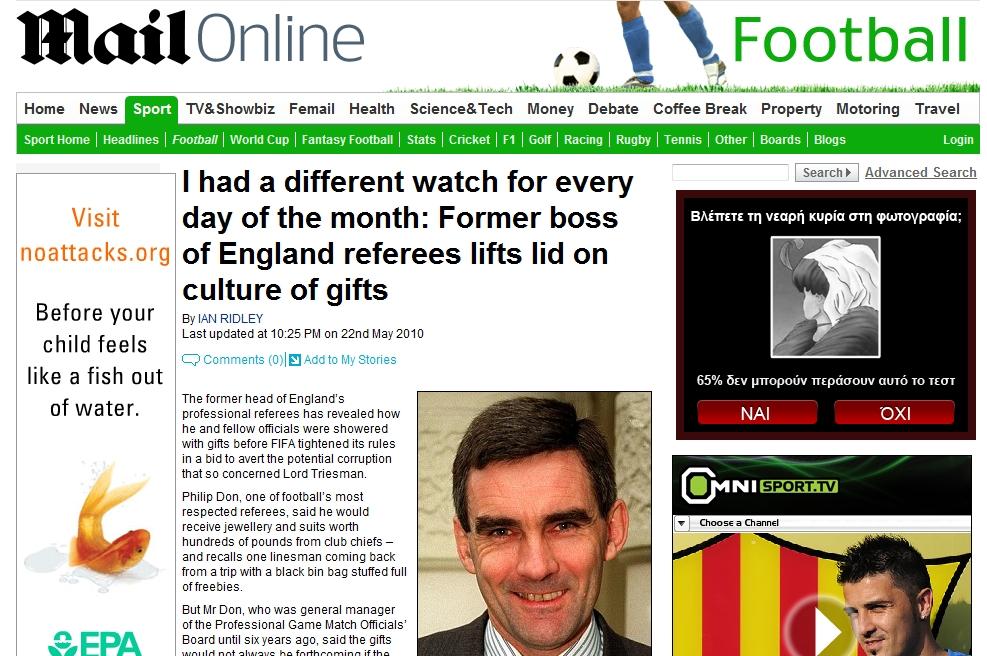 Το  άρθρο της Daily Mail με τις αποκαλύψεις του Φίλιπ Ντον