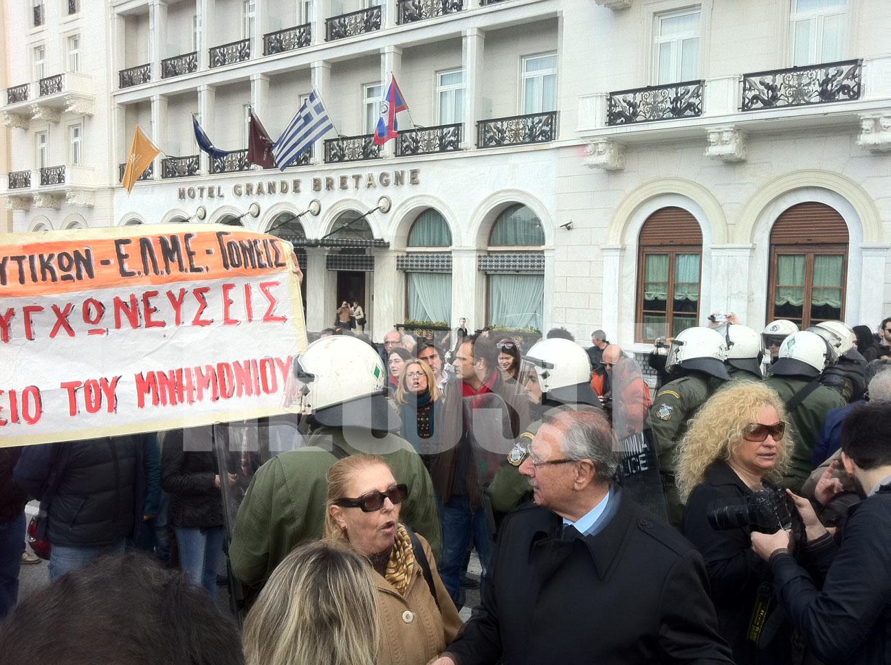 ΩΡΑ 11.50 Οι διαμαρτυρόμενοι έξω από τη Μ.Βρετανία