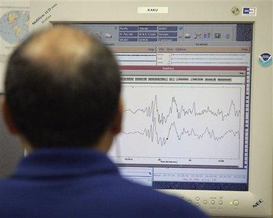 Σεισμολόγος από την Χαβάη παρακολουθεί τη σεισμική  δραστηριότητα  στη Χιλή