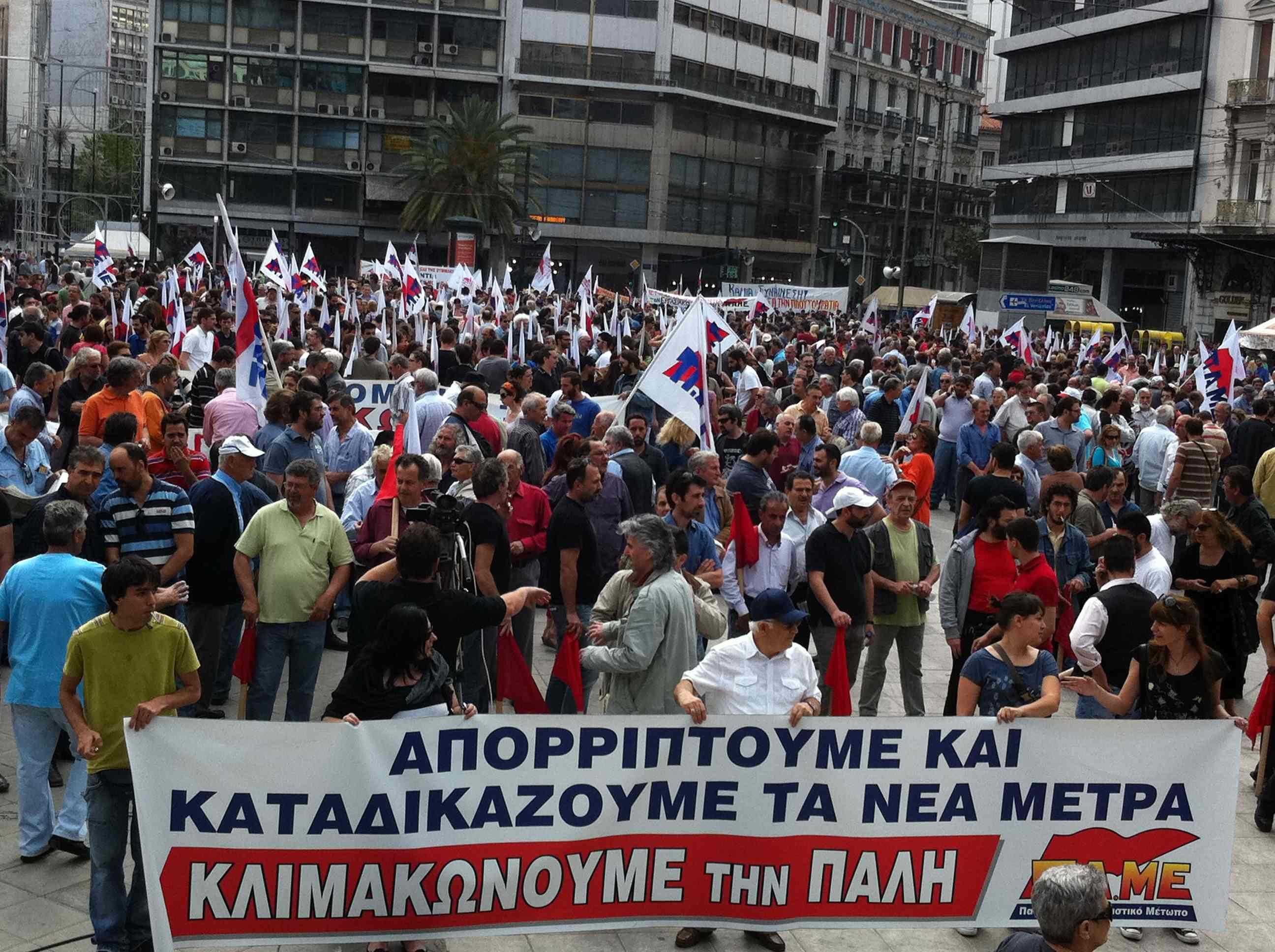 Πάνω από 3.000 διαδηλώνουν τώρα κατά των μέτρων