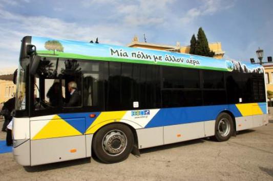 Απίστευτο! Οι βουλευτές δικαιούνται δωρεάν μετακίνηση με λεωφορεία,όχι όμως οι στρατιωτικοί!