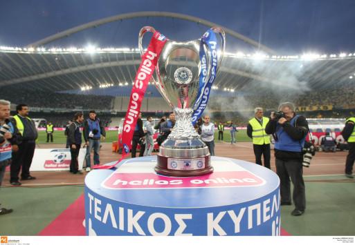 55 χρόνια τελικοί κυπέλλου Ελλάδος - Δείτε σπάνια βίντεο