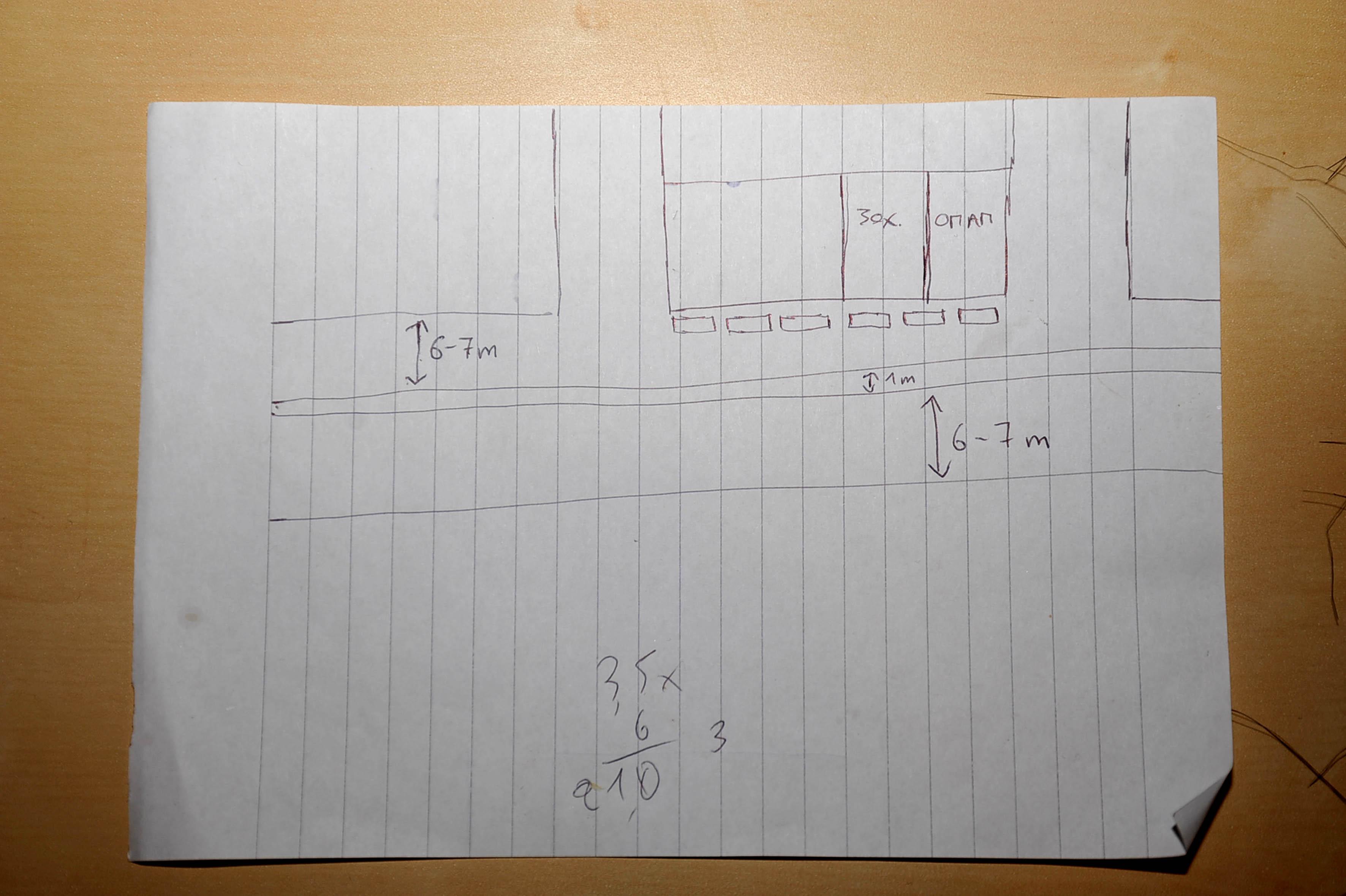 """Ένα από τα σχεδιαγράμματα για """"χτύπημα"""" της οργάνωσης εναντίον αστυνομικού στόχου που βρέθηκε στο σπίτι του κατηγορούμενου Νίκου Μαζιώτη"""