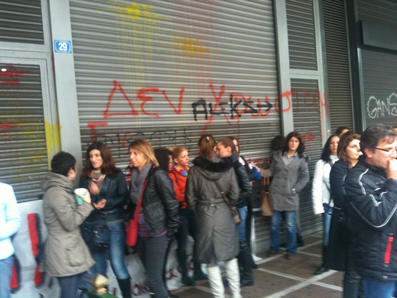 Η είσοδος από την οδό Σταδίου, ρολλά κλειστά - ΦΩΤΟ NEWSIT