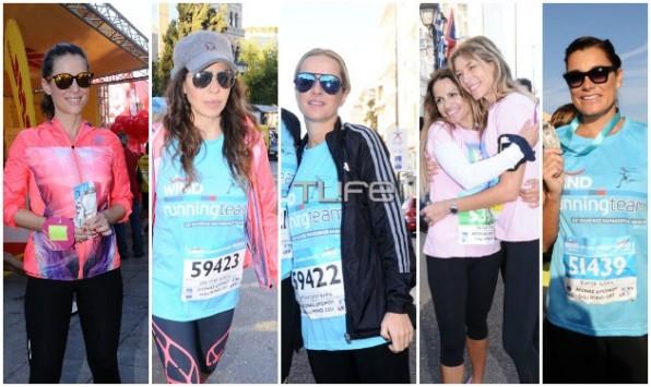Ο 32ος Αυθεντικός Μαραθώνιος της Αθήνας πλημμύρισε με celebrities