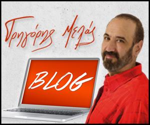 Melas Blog