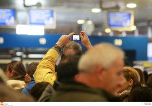 Ηράκλειο: Επιστολή οργής από τουρίστα – Η επίσημη απάντηση για τις εικόνες στο αεροδρόμιο!