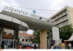 Θεσσαλονίκη: Πέθανε αγοράκι δύο ετών από μηνιγγίτιδα τύπου Β!