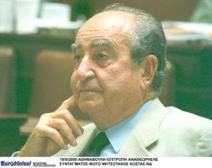 Ηράκλειο: Λεωφόρος »Κωνσταντίνου Μητσοτάκη» η δυτική περιμετρική – Η απόφαση μετά την ψηφοφορία!
