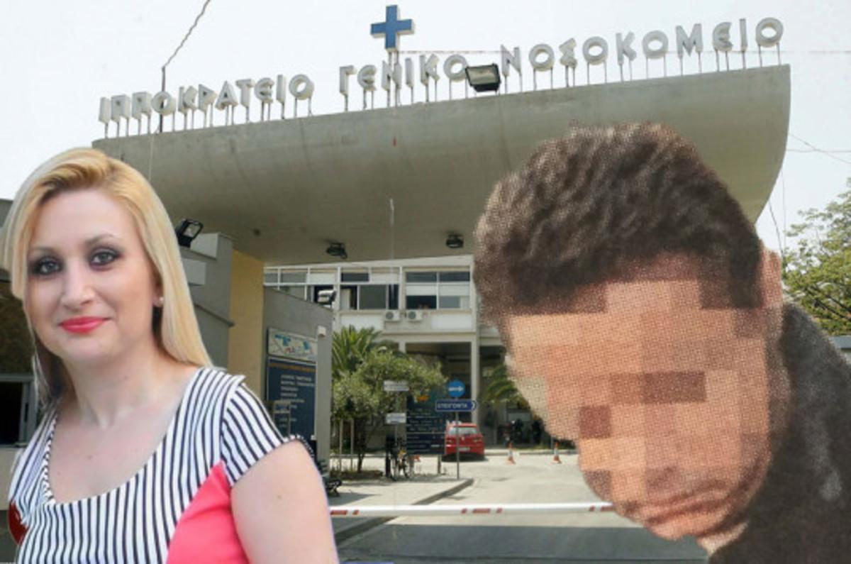 Θάνατος μεσίτριας στη Θεσσαλονίκη: Τι αναφέρει το πόρισμα – Το χρονικό της μοιραίας εφημερίας [pics]