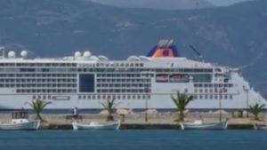Ναύπλιο: Τα κρουαζιερόπλοια που μαγνητίζουν τα βλέμματα – Αυξάνονται οι τουρίστες [vid]