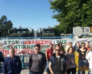 Θεσσαλονίκη: Κατάληψη στο εργοστάσιο της ΕΛΒΟ – Ο στόχος των εργαζομένων [pics]