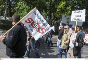 Θεσσαλονίκη: Για κατάληψη του εργοστασίου της ΕΛΒΟ στη Σίνδο ετοιμάζονται οι εργαζόμενοι