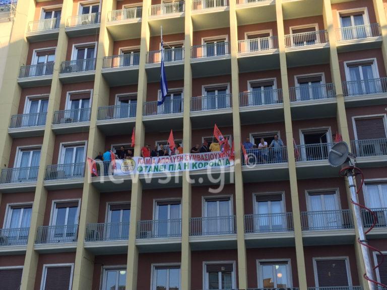 Ολοκληρώθηκε η κατάληψη στο υπουργείο Εσωτερικών | Newsit.gr