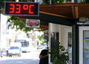 Καιρός: Ανεβαίνει η θερμοκρασία την Τρίτη!