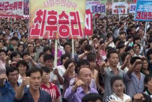 Βόρεια Κορέα: Λαοθάλασσα σε αντιαμερικανική διαδήλωση στην Πιονγιάνγκ [vid]