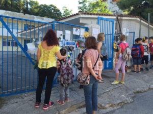 Μενίδι: Επέστρεψαν οι μαθητές στο σχολείο του Μάριου