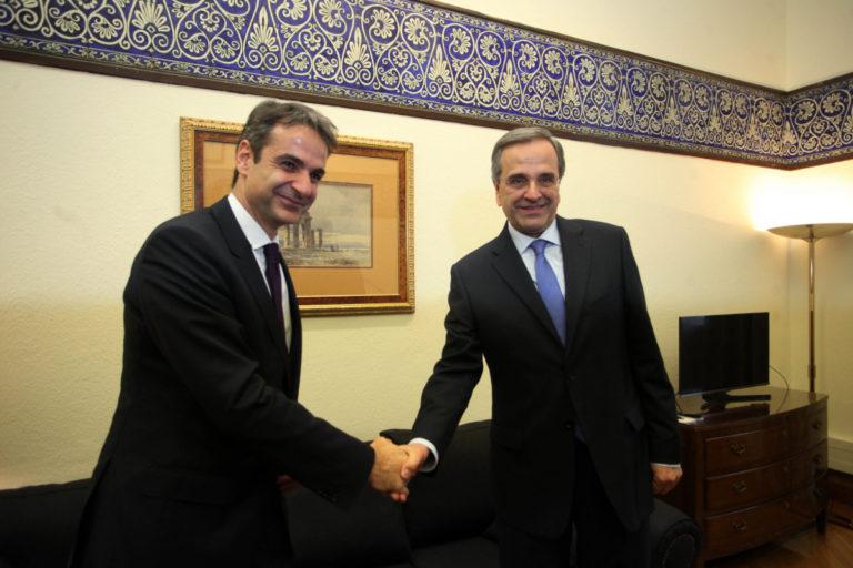 Συνάντηση Μητσοτάκη – Σαμαρά | Newsit.gr