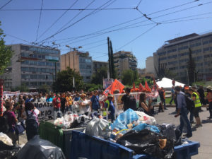 Κλειστό το κέντρο της Αθήνας – Μεγάλη συγκέντρωση των εργαζόμενων στην καθαριότητα