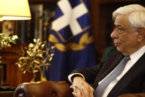 Μήνυμα Παυλόπουλου στην Τουρκία: Θα υπερασπιστούμε τα σύνορα Ελλάδας και Ευρώπης