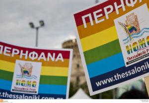 Με τη μεγάλη παρέλαση κορυφώνεται το Thessaloniki Pride