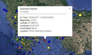 Σεισμός κοντά στην Άνδρο!