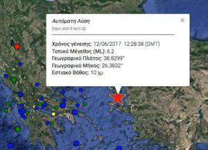 Σεισμός 6,1 Ρίχτερ στη Μυτιλήνη, αισθητός σε όλη την Ελλάδα!