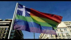 Μπουμπουλούδη: «Ντροπή και αίσχος να βλέπουμε την ελληνική σημαία πολύχρωμη»