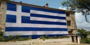 Συνελήφθη Aλβανός εξτρεμιστής που ξήλωνε και έκαιγε ελληνικές σημαίες!