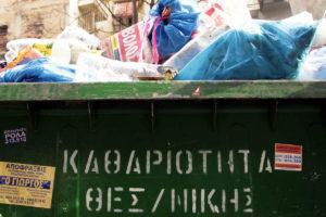 Θεσσαλονίκη: Έκκληση στους δημότες να μην κατεβάζουν τα σκουπίδια