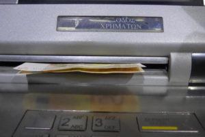 Capital controls: Έρχεται το τέλος τους – Νέες αλλαγές στο όριο ανάληψης