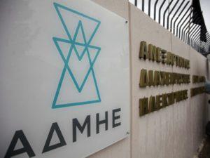 ΑΔΜΗΕ: Αρχίζει η διαπραγμάτευση των μετοχών στο Χρηματιστήριο Αθηνών
