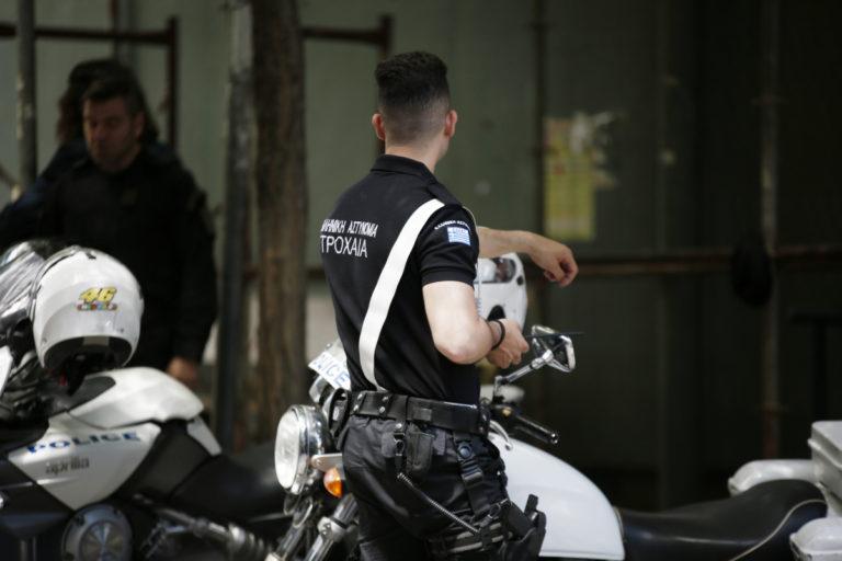Πανελλήνιες 2017: Τα δικαιολογητικά για τις σχολές Αξιωματικών και Αστυφυλάκων