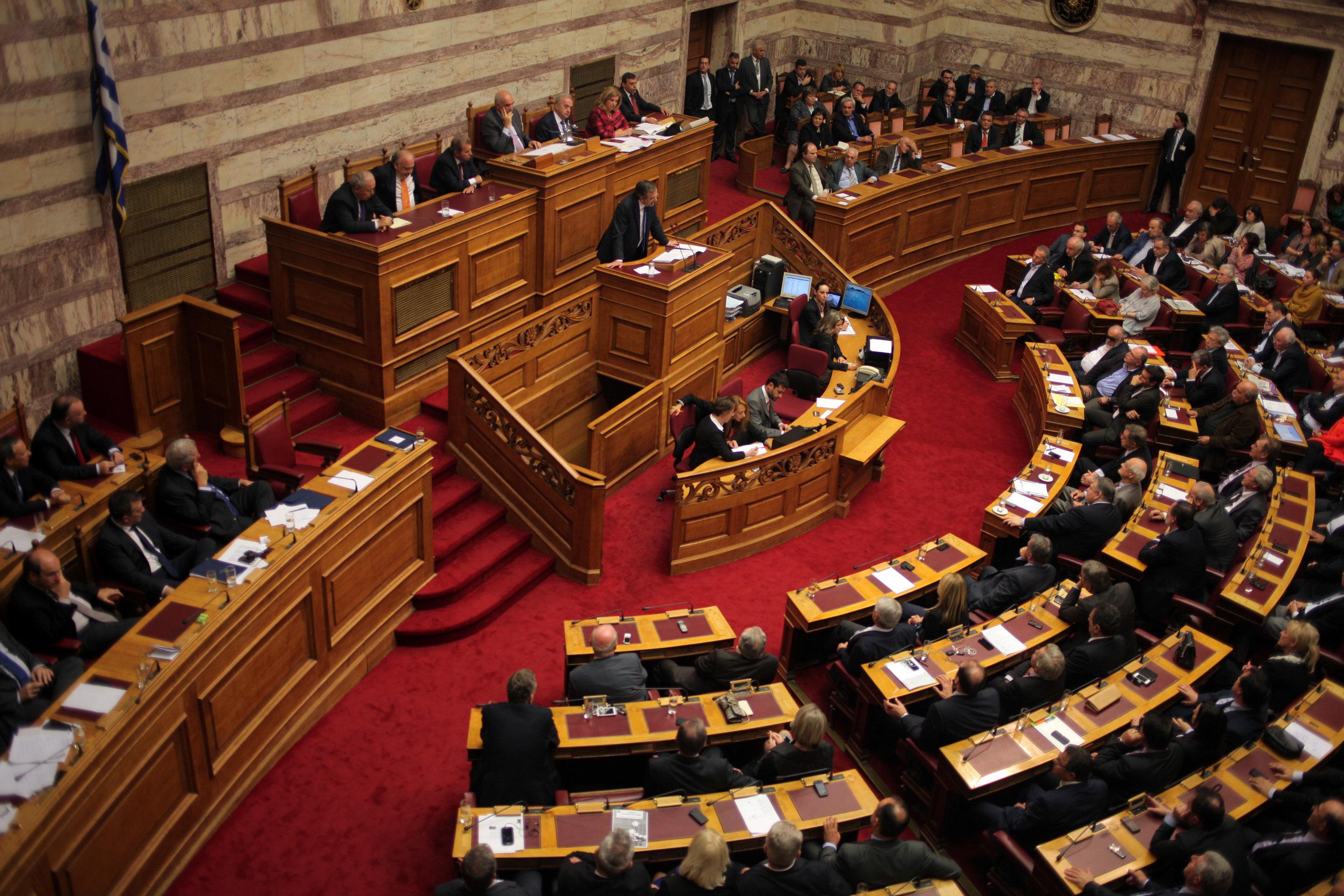 Βγήκαν όλοι χαμένοι…. | Newsit.gr