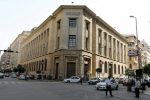 Πληθυσμό όσο δυο Ελλάδες έχει το Κάϊρο – Πόσο αυξήθηκε ο πληθυσμός στην Αίγυπτο