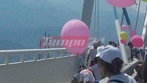 Τραυματίστηκε διαδηλωτής στη γέφυρα Ρίου – Αντιρρίου! Έπεσε από σκέιτμπορντ