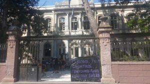 Μυτιλήνη: Περιμένουν με άγριες διαθέσεις τον σεκιουριτά που κατηγορείται για το βιασμό φοιτήτριας [pics]