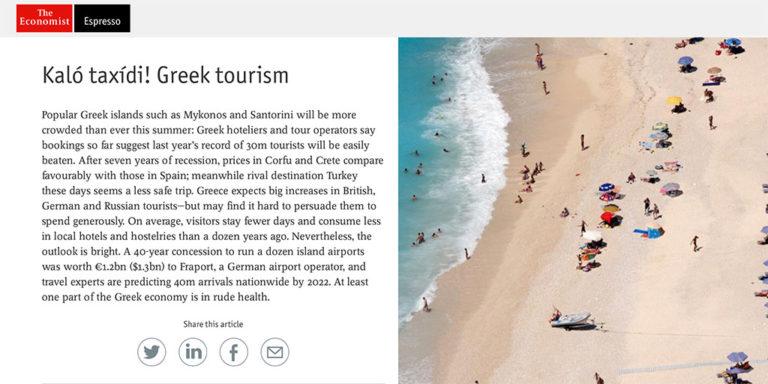 Economist: Kaló taxídi! | Newsit.gr