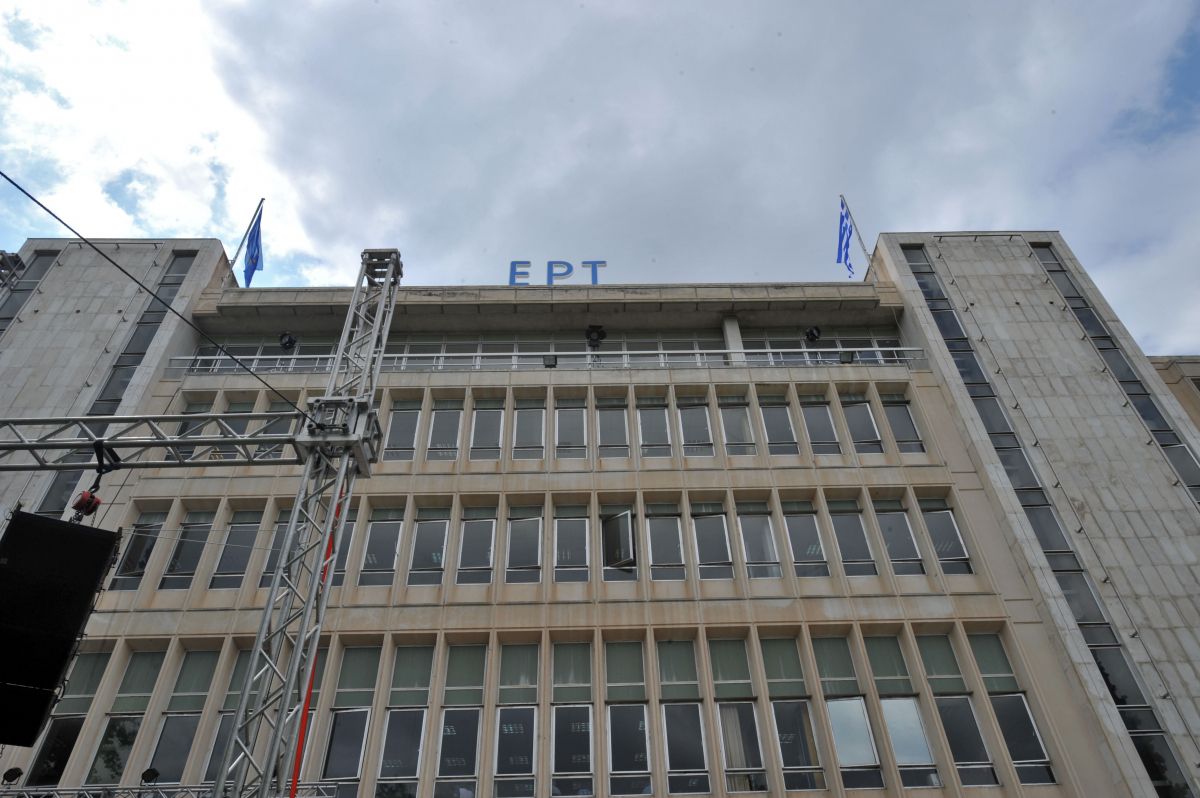 Κι όμως «μαυρίζουν» την ΕΡΤ! | Newsit.gr