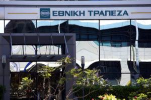 """Η Εθνική Τράπεζα κατήγγειλε ομολογιακό δάνειο της """"Πήγασος"""" ύψους 80 εκατ. ευρώ"""