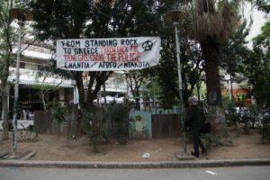 """""""Πόλεμος"""" αστυνομικών – αντιεξουσιαστών για εκδήλωση στα Εξάρχεια"""
