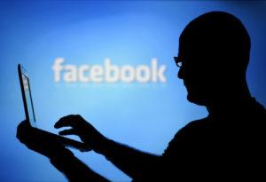Το Facebook στον πόλεμο κατά της τρομοκρατίας